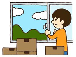積み込み・運び込みの補助可能な方のための格安お引越しプラン