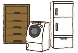 タンス・大型冷蔵庫・洗濯機・テーブル・椅子・ソファー